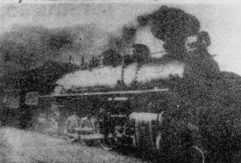a primeira locomotiva